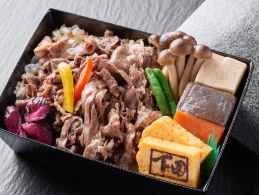 下田の宅配【折詰・牛すき弁当】